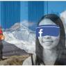 Facebook's Virtual Reality
